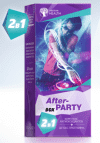 Набор «After Party Box» (После вечеринки)